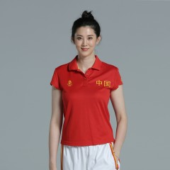 薛明 中国国家队排球运动员 2008年首届亚洲杯女排赛冠军 薛明