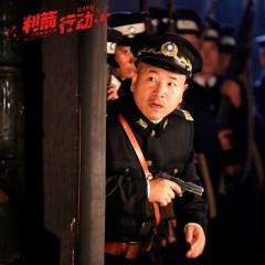 王小利 二人转演员 《乡村爱情》饰演刘能 喜剧表演艺术家赵本山先生的第一批徒弟之一 王小利
