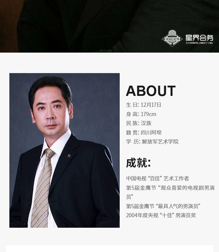 刘劲_02.jpg