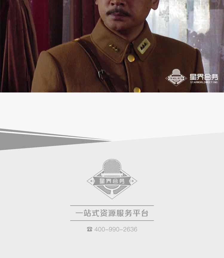 刘劲_12.jpg