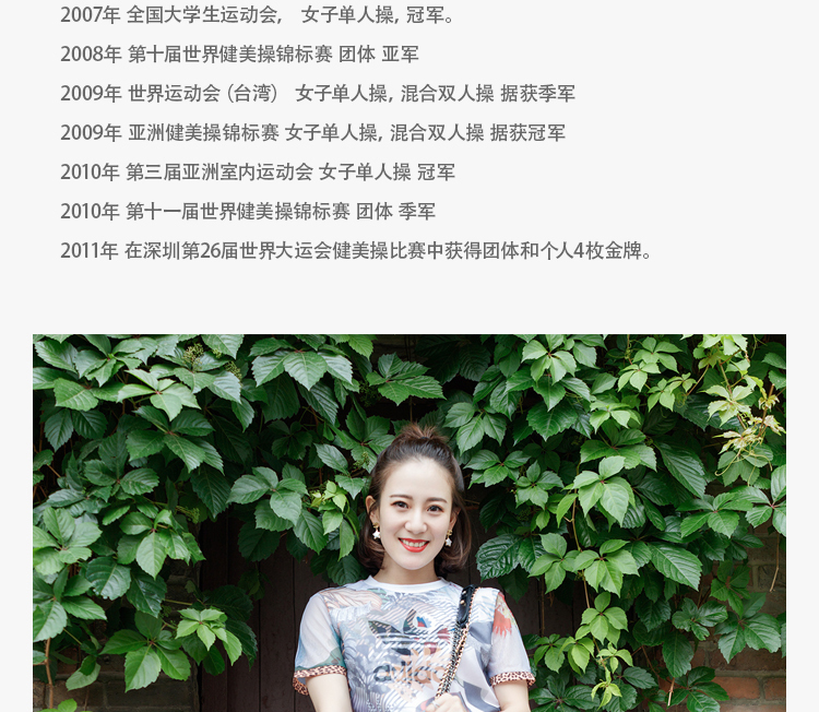 黄晋萱_08.jpg