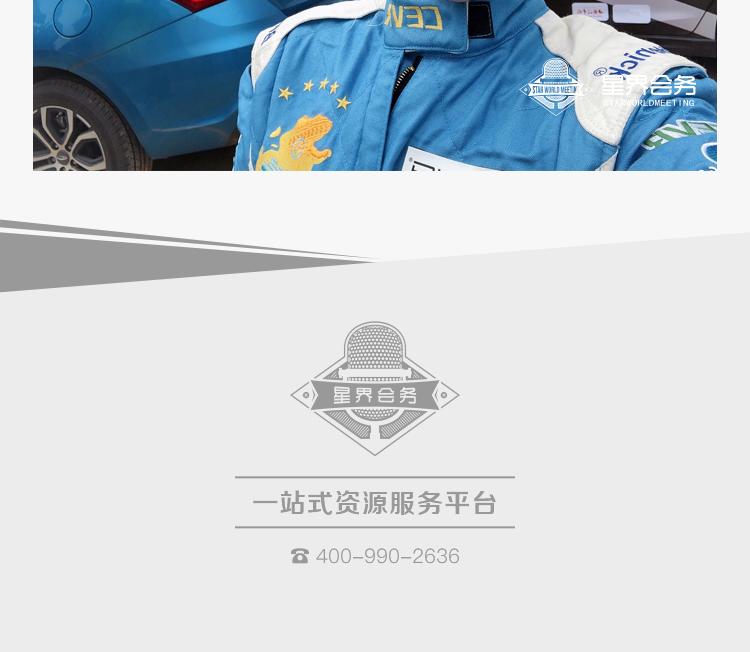 黄晋萱_10.jpg