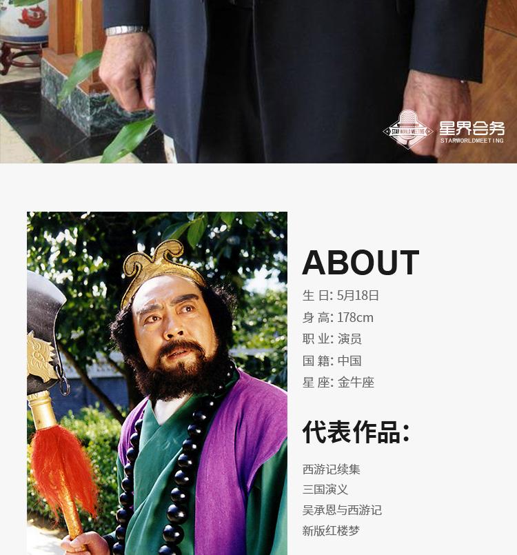刘大刚_02.jpg