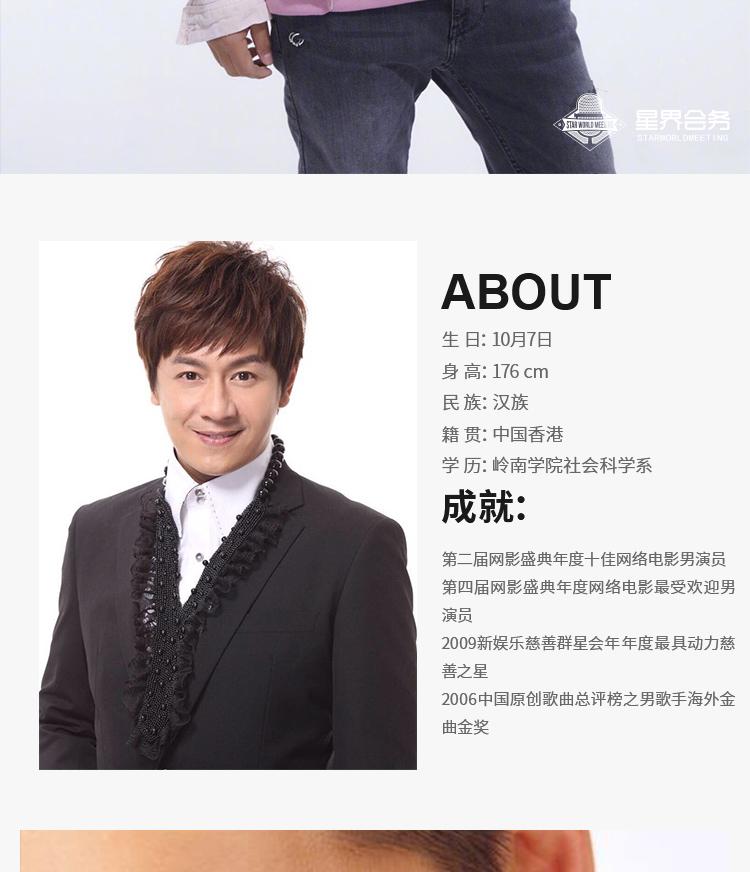 陈浩民_02.jpg