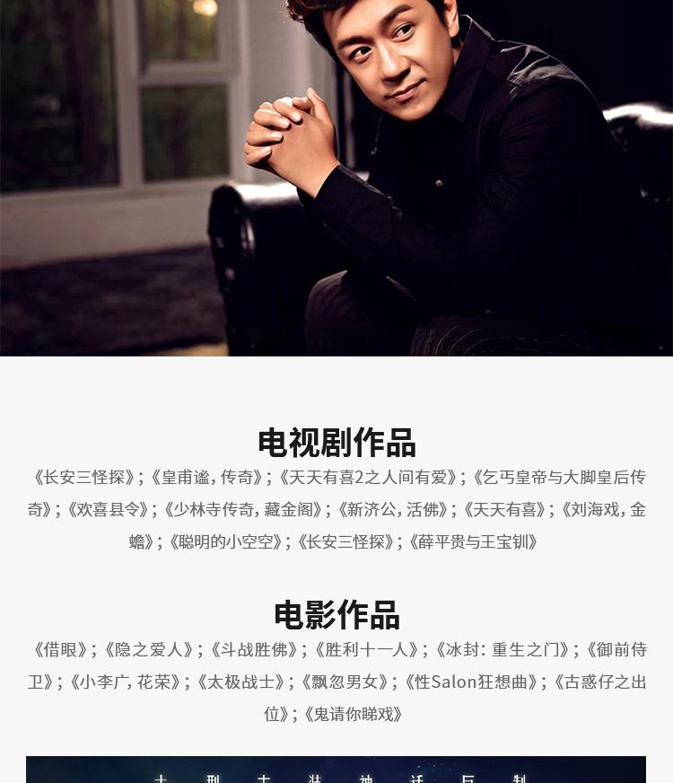 陈浩民_09.jpg