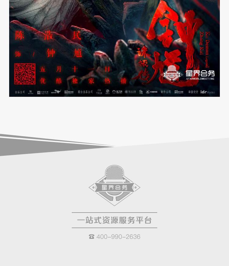 陈浩民_12.jpg