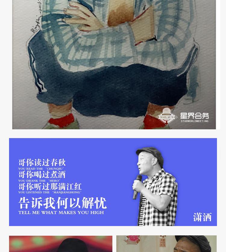 刘小光_10.jpg