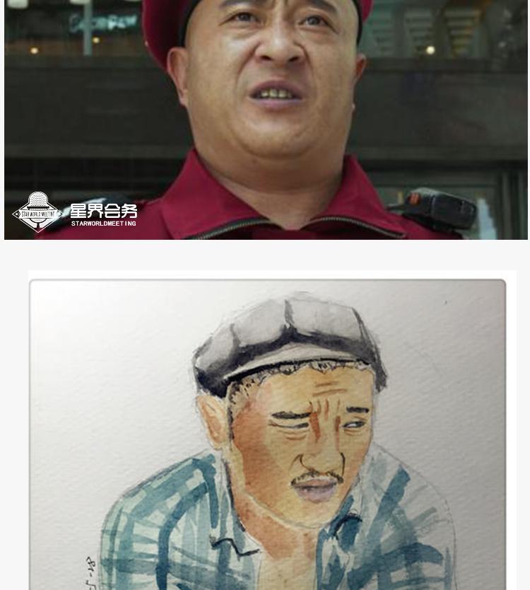刘小光_09.jpg