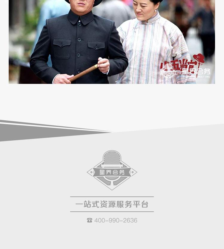 刘小光_12.jpg
