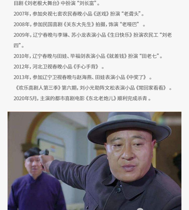 刘小光_06.jpg
